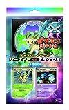 ポケモンカードゲーム エキスパートデッキ リーフィアVSメタグロス+Online