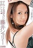 ���������������Ф������❤ ƣ�楷��� [DVD]