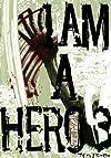 アイアムアヒーロー(3): 3 (ビッグコミックス)
