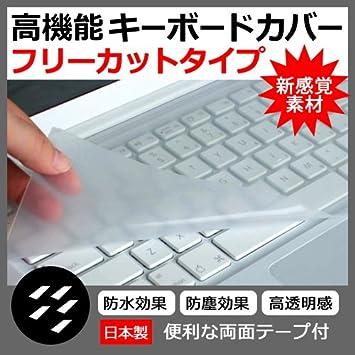 【クリックで詳細表示】メディアカバーマーケット(R) 【キーボードカバー】IIYAMA 15P5000-i5-TRB【15.6インチ(1366x768)】機種で使えるフリーカットタイプ仕様・防水・防塵・防磨耗・クリアー・厚さ0.1mmキーボードプロテクター(日本製): パソコン・周辺機器
