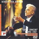 ニューイヤー・コンサート 1987 [DVD]