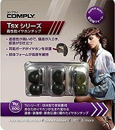 COMPLY (コンプライ)イヤホンチップ耳垢ガード付Tsx-500シリーズ 3ペア (Medium(Mサイズ))