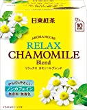 日東紅茶 アロマハウス リラックスカモミール 10袋×6個