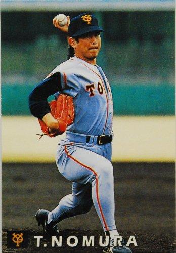 カルビー 野球カード 1998 G-35 野村貴仁 読売ジャイアンツ