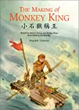 The Making of Monkey King: English/Chinese (Adventures of Monkey King)