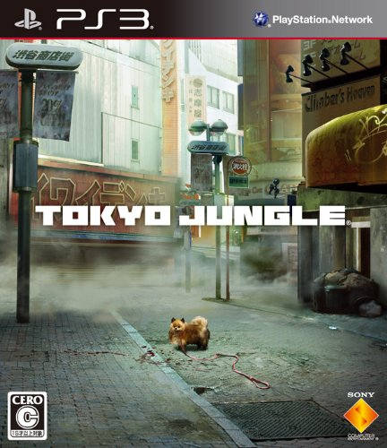Tokyo Jungle [Japan Import]