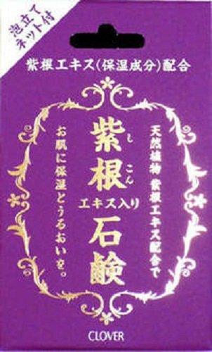 紫根エキス配合石鹸 CSK 80g