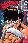 はじめの一歩 第76巻 2006年06月16日発売