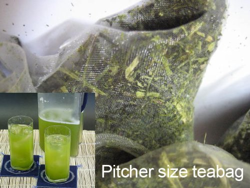 Cold Brew Iced Green Tea Bags -Premium- 7Gx10P Pitcher Size