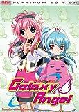 echange, troc Galaxy Angel 3: Stranded Without Dessert [Import USA Zone 1]