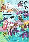 角川ソフィア文庫―ビギナーズ・クラシックス / 坂口 由美子 のシリーズ情報を見る