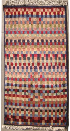 2'5 x 3'11 Pak Gabbeh Area Rug with Wool Pile - | Category 2x4 Rug | Handmade Gabbeh Rugs