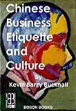 img - for China Business Etiquette and Culture book / textbook / text book