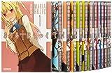 まりあ†ほりっく コミック 1-14巻セット (MFコミックス アライブシリーズ)