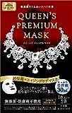 クイーンズプレミアムマスク 超保湿マスク 5枚入 ランキングお取り寄せ