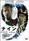 9-ナイン [DVD]