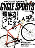 CYCLE SPORTS (サイクルスポーツ) 2008年 05月号 [雑誌]