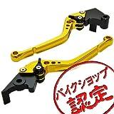 【レバーセット】ビレットブレーキレバー&クラッチレバー 金/黒 Rタイプ Ninja250R Ninja250 DトラッカーX KLX250 250TR ...