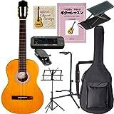 Sepia Crue セピアクルー クラシックギター C-140 初心者入門セット