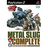 Metal Slug Complete [Japan Import]