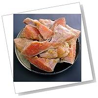 [訳あり]小針水産 鮭(サケ) カマ切り落とし 西京味噌漬  [1パック/600g 真空パック包装] 3パック(計 1.8kg)