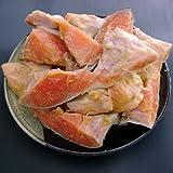 [訳あり]小針水産 鮭(サケ) カマ切り落とし 西京味噌漬  [1パック/600g 真空パック包装] 3パック(計 1.8kg) ランキングお取り寄せ