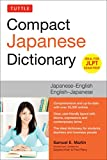 img - for Tuttle Compact Japanese Dictionary: Japanese-English English-Japanese (Ideal for JLPT Exam Prep) book / textbook / text book