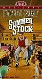 Summer Stock [VHS]