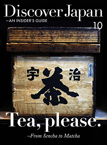 discover-japan-an-insiders-guide-vol10