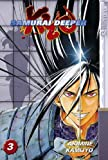Samurai Deeper Kyo, Book 3 (1591822270) by Akimine Kamijyo