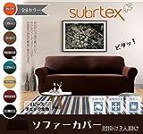 Subrtex ソファーカバー 1ピース チェック生地 肘付き フィット式 (3人掛け, チョコレート)