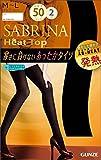(グンゼ)GUNZE SABRINA Heat Top(サブリナ ヒートトップ) 50デニールタイツ〈同色2足組〉 SB650 026 ブラック M-L