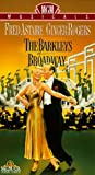 Barkley's of Broadway [Import]