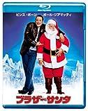 ブラザーサンタ(Blu-ray Disc)