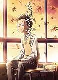 ちはやふる Vol.6[DVD]