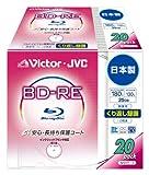 Victor 映像用ブルーレイディスク くり返し録画用 25GB 2倍速 保護コート(ハードコート) ワイドホワイトプリンタブル 20枚 日本製 BV-E130JW20