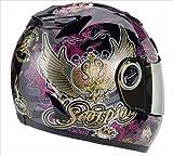 Scorpion EXO-750 Graphics Helmet, Black/Purple/Green Kingdom, Size: 2XL, Helmet Category: Street, Primary Color: Green, Helmet Type: Full-face Helmets 75-4612XL
