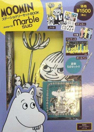 MOOMIN ステーショナリーBOOK design by marble SUD (宝島社ステーショナリーシリーズ)