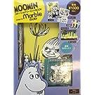 MOOMIN �X�e�[�V���i���[BOOK design by marble SUD (�ЃX�e�[�V���i���[�V���[�Y)