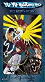 Yu Yu Hakusho:Dark Tournament Rising Storm [VHS]