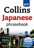 Collins Gem Japanese Phrasebook and Dictionary (Collins Gem)