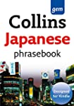 Collins Gem Japanese Phrasebook and D...
