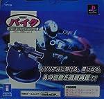 スーパーバイクコントローラ(PS兼用) PS2