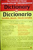 img - for Spanish-English Dictionary (University of Chicago) book / textbook / text book