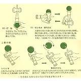 タミワ TK-16 認定けん玉 赤_04