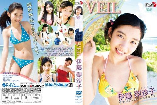 伊藤梨沙子/ VEIL [DVD]