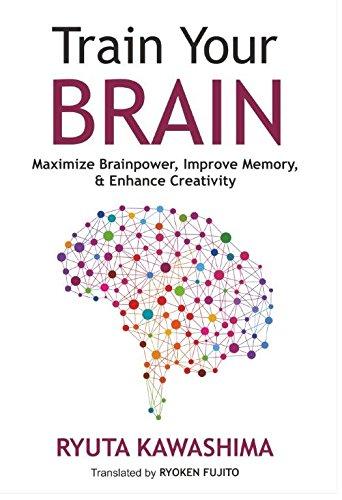 Train Your Brain Image