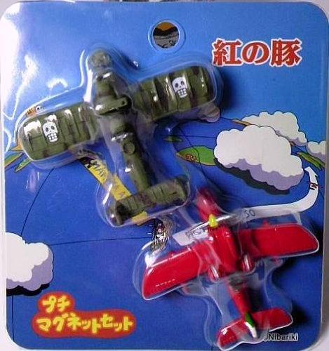 Porco Rosso jibripti magnet set