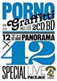 "12th LIVE CIRCUIT ""PANORAMA × 42"" SPECIAL LIVE PACKAGE [Blu-ray]"