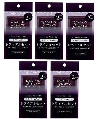 H&BC サロン トーキョー 東京 スムースグロス トライアルセット 2回分 12mL 12g STー004 お試し まとめ買い 5個